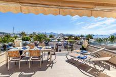 Appartement à Port de Pollença - Beachfront Apartment Faroles 1