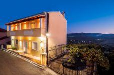 Willa w Sidari - Villa Dinos
